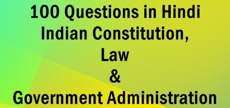 Indian Constitution Full Articles Details GK Questions for HSSC/SSC/CTET/HTET. GetIndian Constitution Full Articles Details GK Questions.