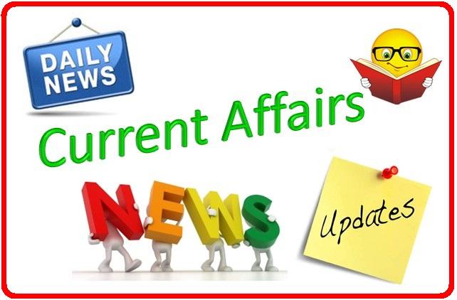Current Affairs GK Questions 2018 GK HTET CTET REET Current Affair GK Questions Current Affairs September 2018