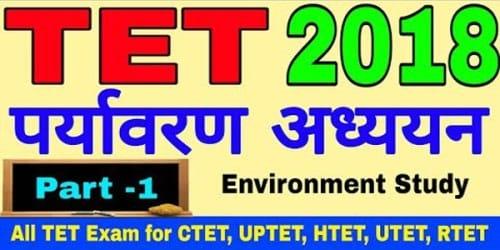 EVS Study Material TET-CTET-UPTET-HTET-REET Exams 2018
