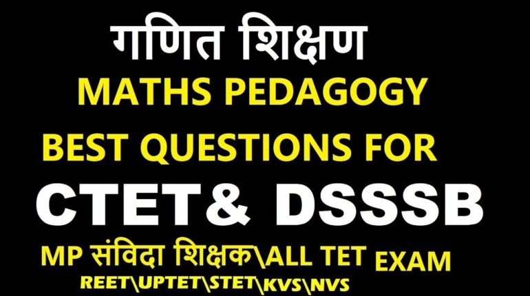 HTET CTET Meth Pedagogy Important Question Answers Download PDF