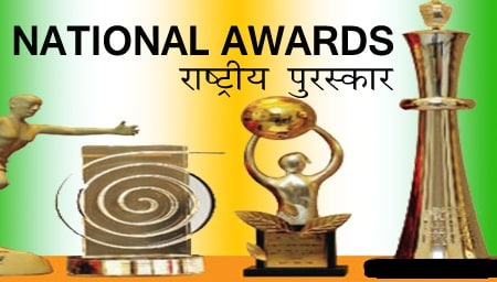 National Award Winners Names 2018-19 GK Questions Answers