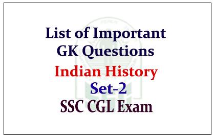 History GK Questions 1251-1265 HSSC SSC HTET CTET HPTET PDF Notes