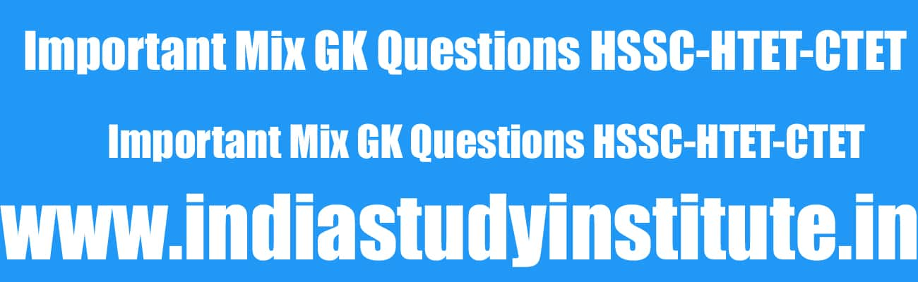 Mix GK Questions History Geography Science 1400-1500 Download PDFs