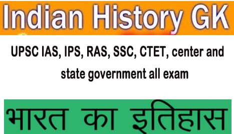 History GK Questions Notes History Notes in Hindi Indian History GK